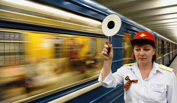 Работа в Москве в метрополитене